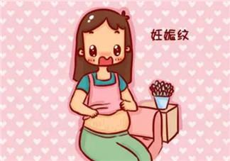 孕晚期妊娠纹怎么控制 孕晚期妊娠纹怎么缓解