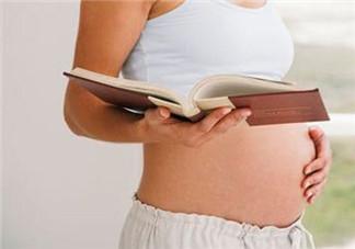孕期胎教选择有讲究  选择胎教音乐的正确姿势
