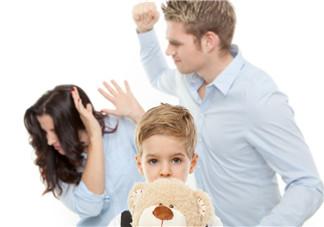 父母经常吵架的家庭 对孩子的性格影响