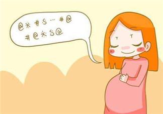 给宝宝胎教交流从几个月开始 胎教应该选择什么样的地点时间