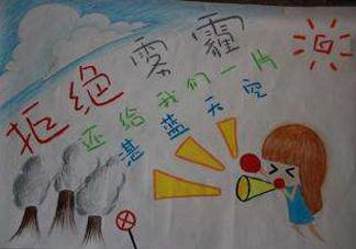 儿童手抄报怎么画 儿童手抄报绘画技巧分享